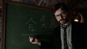 Professor LCDP